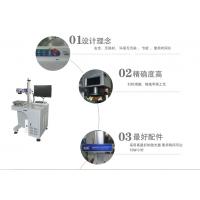 坂田供应电动车充电器激光镭射机