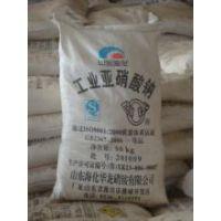 专业供应亚硝酸钠 防锈专用 防冻剂 工业级 高纯度 亚硝酸钠
