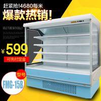 超市风幕柜蔬果保鲜柜自选柜酸奶陈列柜冷藏展示柜上海厂家艾斯克德品牌型号FMG-A