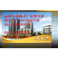 滴胶公交卡制作、IC储值公交卡、厂家智卡胜批发