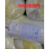 青岛供应3M新雪丽 高效暖绒保温棉V80 内销V系列棉