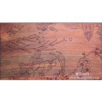 木质盒子雕刻字刻图案