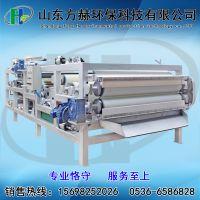 方赫环保 带式压滤机 污水处理设备