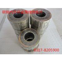 供应304内外环法兰金属缠绕垫片,HG/T20610 D型金属缠绕垫片