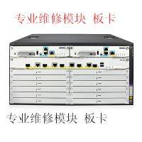 CISCO WS-X6724-SFP维修,思科模块维修,思科电源模块维修