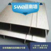 南墙铝镁合金踢脚线厂家 地砖黑色地脚线 踢脚板墙角线瓷砖实木