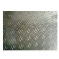 国标镜面铝板1061铝材|铝卷板7075|拉丝铝板厂家推荐