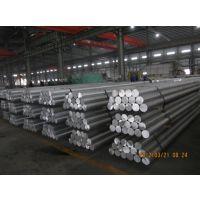 【川本金属】供应BZn15-20锌白铜管、锌白铜棒、价格优惠,品质保证