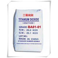 锐钛型钛白粉BA01-01国标一级品钛白粉 中国钛白粉生产厂家 上海钛白粉生产厂家