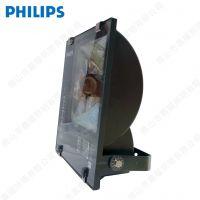 飞利浦泛光灯 RVP350 HPI-T 400W LX BK 400泛光灯 铝线 广告射灯