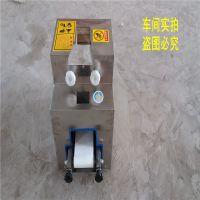 供应小型全自动仿手工饺子皮机,包子皮机 里厚外薄,价格优惠