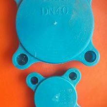 塑料防尘管帽比其他材质钢制管帽质量轻