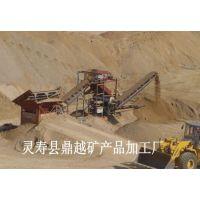 鼎越矿产供应抹面砂浆河沙 保温砂浆河沙 现货充足价格优惠