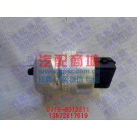 供应康明斯3836N-010里程表传感器