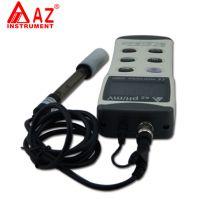 台湾衡欣 AZ8601便携式PH计 ph测试笔