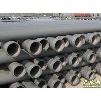 PVC-U给水管厂家供应规格全价格合理