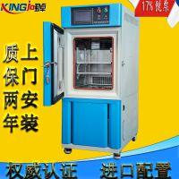 高低温冲击循环试验箱冷热冲击交变试验箱最新价格
