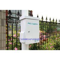 Harwell厚为 南京云创PM2.5云监测设备箱 制定无线监控弱电箱