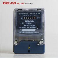 德力西电表dds607 20(80)A 单相电子式电能表 家用数显电度表批发
