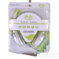 批发 直插型多媒体耳麦 电脑游戏耳机 立体声头戴式耳机厂家直销