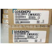 三菱Q06UDHCPU/三菱PLC特价代理/三菱Q系列PLC