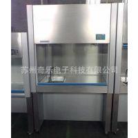 SW-TFG-12不锈钢通风柜实验室通风柜小型通风柜实验通风柜
