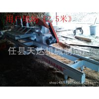 天达机械供应数控圆木推台锯 手动圆木推台锯 厂家可定做