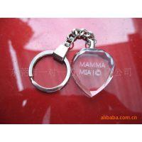 供应 水晶钥匙扣 心形水晶钥匙扣  心形的水晶钥匙扣挂件现货批发
