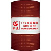湘潭韶山市长城25号变压器油,韶山45号特种变压器油批发