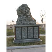 园林景观石雕人小品 大理石花岗岩石雕刻小品雕塑 动物卡通雕塑