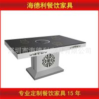 热卖 大理石火锅桌 连锁店火锅桌椅 烧烤桌电磁炉桌  可定做