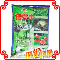 绿源营养土 栽培基质培养土花卉通用 26升装