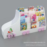 BEK14-B134-1 火车头卡通儿童书架 简易书架 卡通书柜 汽车书架