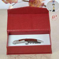 上海外贸公司新奇特礼品 实用创意小礼品 积分 节庆礼品 定制