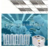 台湾科斯密(宪星)静电消除器SC-B3-1R