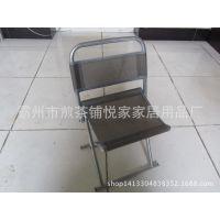 折凳 靠背椅【 0.8MM厚 不一样的马扎】