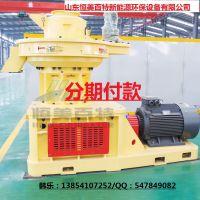 山东节煤设备 秸秆燃料压块机 锯末燃烧颗粒成型机 木屑压块机