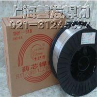 天津大桥THY-J907Ni气保护药芯焊丝|保证质量