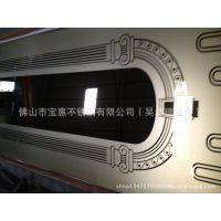 供应310S不锈钢工业管(图)