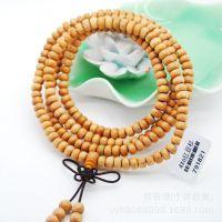 天然红豆杉佛珠手串手链念珠 108颗厂家批发 时尚饰品 红木 檀木