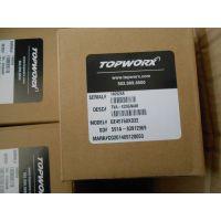 TOPWORX TVA-E20GNAM