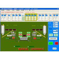 CF9800荆门搅拌站系统,支持自主创业,鼓励人人创业