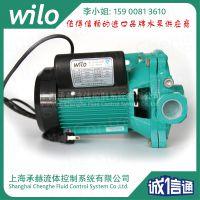 【德国威乐水泵】WILO(PUN-600EH)冷热水离心循环泵 压力加压泵