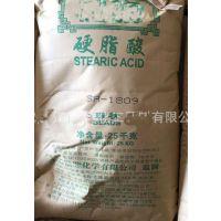 食品级硬脂酸的价格,工业级硬脂酸的生产厂家