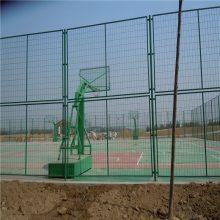 球场护栏网 体育围网 篮球场围网 排球场围栏