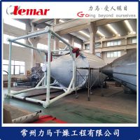 常州力马-3000kg/h黄豆粉(黄豆粉、酒糟混合物)脉冲气流干燥设备