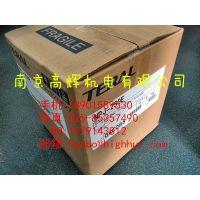 日本泰拉尔TERAL涡流泵NQD-751 南京高辉总代销