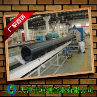 厂家供应hdpe市政给水200*18.2 高密度聚乙烯 京通品牌
