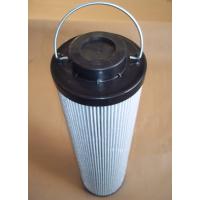 曙尔硅藻土滤芯30-150-202不锈钢液压油滤芯