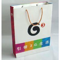 铜版纸礼品袋 牛皮纸服装袋 白板纸糖果袋 各种包装袋